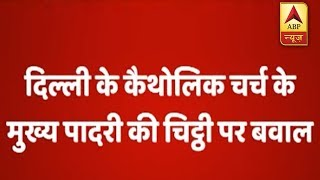 Before 2019 elections, letter by Catholic Church says 'Democracy is in danger' - ABPNEWSTV