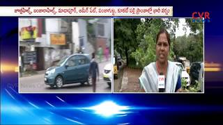 Heavy Rainfall in Hyderabad | Huge Traffic Jam on Roads | CVR News - CVRNEWSOFFICIAL
