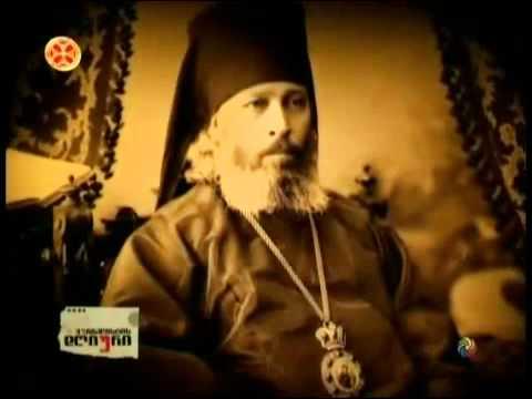 საქართველოს კათოლიკოს-პატრიარქები