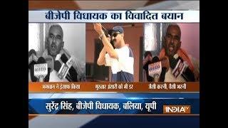 Gangster Munna Bajrangi's killing a divine justice: UP BJP MLA Surendra Singh - INDIATV