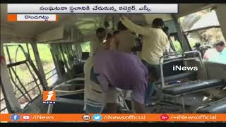 40 Lost Lives After Bus Skids Off at Kondagattu Ghat Road | Report From Spot | Jagityal | iNews - INEWS