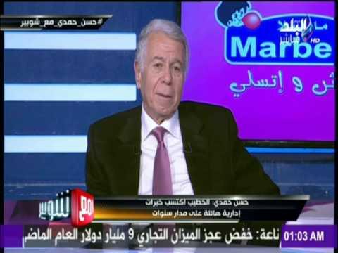 مع شوبير - حسن حمدي يعلن عن موقفه من الترشح للرئاسة النادي الأهلي