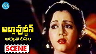 Allauddin Adhbhuta Deepam Movie Scenes - King Gifts A Knife To Kamruddin || Kamal Hassan - IDREAMMOVIES