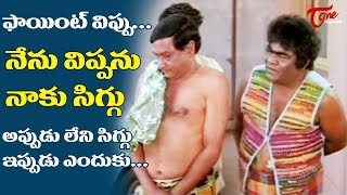 MS Narayana & Babu Mohan Comedy | Telugu Movie Comedy Scenes back to back | NavvulaTV - NAVVULATV