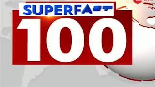 Superfast 100: BJP to Hold June 25 as 'Black Day' to mark 1975 Emergency Anniversary - ZEENEWS