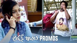 London Babulu Movie Release Promos | Rakshith | Swathi Reddy | TFPC - TFPC