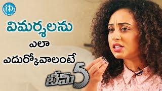 Pearle Maaney About How To Deal With Criticism || Talking Movie With iDream - IDREAMMOVIES