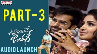 Vunnadhi Okate Zindagi Audio Launch Part 3 | Ram, Anupama, Lavanya, DSP - ADITYAMUSIC