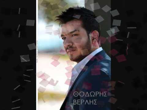 Thodoris Verlis New 2012 TAXIDEPSE ME