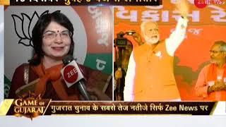 Viramgam: Does Tejashree Patel consider Hardik Patel as a competitor? - ZEENEWS