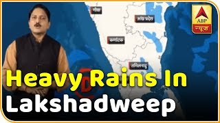 Heavy rain likely in Lakshadweep | Skymet Weather Report - ABPNEWSTV