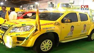 ఎన్నికల ప్రచార రథాలు రెడీ.. | Election Campaign Vehicles Ready in Andhra Pradesh | CVR News - CVRNEWSOFFICIAL