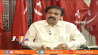 CPI Ramakrishna Exclusive Interview | On 2019 Elections and Janasena Alliance | iCounter | iNews - INEWS