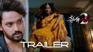 Prema Katha Chitram 2 Theatrical Trailer || Sumanth Ashwin, Nandita Swetha - IGTELUGU