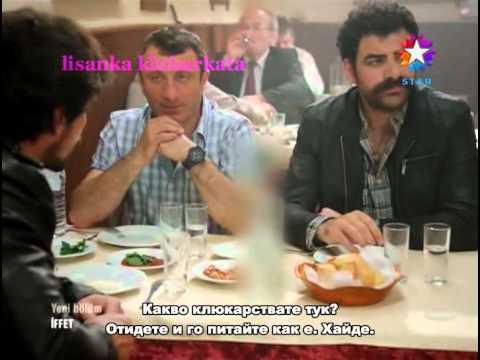 Iffet Episod Episodul Online Subtitrat In