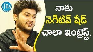 నాకు నెగటివ్ షేడ్ కూడా చాలా ఇంట్రెస్ట్.. - Siddharath Varma || Soap Stars With Anitha - IDREAMMOVIES