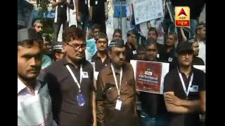United Forum of Bank Employees organise protest around the country over pay hike and other - ABPNEWSTV