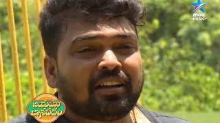 Jayaho Janapadam : Episode 2 - MAAMUSIC