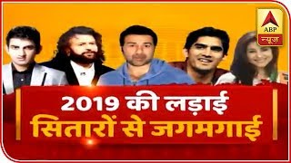 Star power of political parties during elections | Samvidhan Ki Shapath - ABPNEWSTV