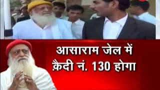 Asaram to be identified as Qaidi No. 130 in Jodhpur jail - ZEENEWS