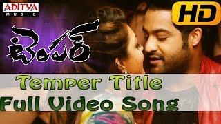 Temper Full HD Video Song - Temper Movie - Jr.Ntr, Kajal Agarwal - ADITYAMUSIC