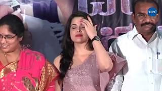 Yedu Chepala Katha Trailer Launch | TFPC - TFPC