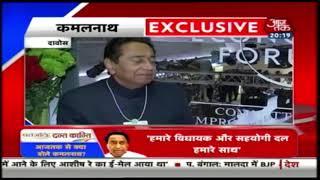 कमलनाथ का आरोप- MP में ऑपरेशन लोटस में लगी BJP, 5 विधायकों को दिए ऑफर - AAJTAKTV