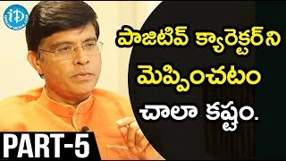 TV Artist Chalapathi Raju Exclusive Interview Part #5 || Soap Stars With Anitha - IDREAMMOVIES