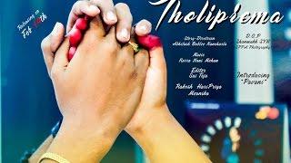 Tholiprema Telugu short film 2017 trailer || Directed By Abhilash Babloo Kancharla - YOUTUBE