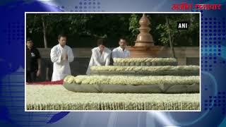video : कांग्रेस के नेताओं ने पूर्व प्रधानमंत्री राजीव गांधी को दी श्रद्धांजलि