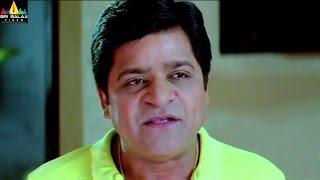 Madatha Kaaja Movie Ali Intro Comedy Scene   Latest Telugu Comedy Scenes   Sri Balaji Video - SRIBALAJIMOVIES