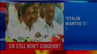 Senior officials meeting in Tuticorin, discussion on restoring peace - NEWSXLIVE