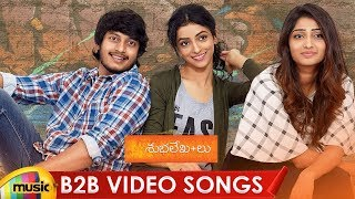 Shubhalekha+Lu Movie Back 2 Back Video Songs | Priya Vadlamani | KM Radha Krishnan | Mango Music - MANGOMUSIC