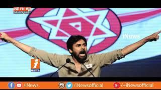 Why Janasena Party Focus On party Cadre In Vizianagaram? | Loguttu | iNews - INEWS