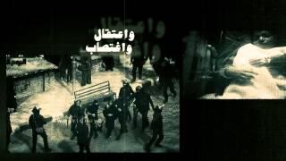 """بالفيديو: العقاب الثوري تذيع تسجيلا لتفجيرات الإنتاج الإعلامي على أنغام """"اسلمي يا مصر"""""""