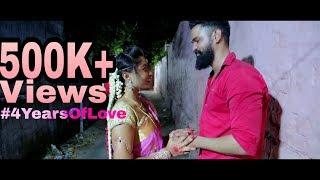 4 Years Of Love - Latest Telugu Short Film 2018 || Directed By Sai Kiran M - YOUTUBE