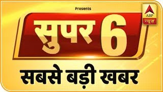 Will prove that PM Modi helped Anil Ambani steal: Rahul Gandhi - ABPNEWSTV
