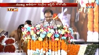 Justice Praveen Kumar Speech at Inauguration of AP High Court -  CVR NEWS - CVRNEWSOFFICIAL