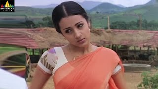 Nuvvostanante Nenoddantana Movie Scenes | Trisha Introduction | Sri Balaji Video - SRIBALAJIMOVIES