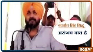 Navjot Singh Siddhu ने  PM Modi को लेकर दिया विवादित बयान, कहा मोदी से सच बुलवाना असंभव - INDIATV