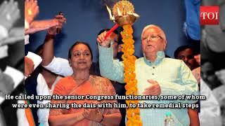 Lalu Prasad Yadav calls Congress infighting unfortunate - TIMESOFINDIACHANNEL