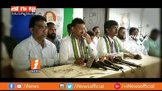 Why Visakha YSRCP Leaders Serious On Party High Command? | Loguttu | iNews - INEWS