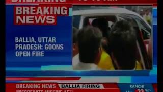 Uttar Pradesh: Unknown goons opened fire in Ballia; 3 injured in firing - NEWSXLIVE