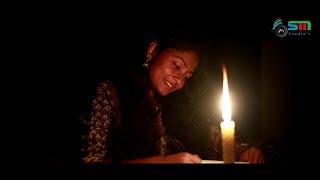 Agnatham Lo Naa Prema || Telugu Short Film || Directed By Siva Chamakuri || DOP LAXMAN NAIDU K - YOUTUBE