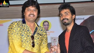 Manasantha Nuvve Movie Platinum Disc Function | Pawan, Bindu | Sri Balaji Video - SRIBALAJIMOVIES