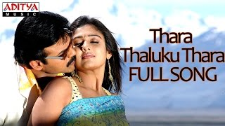 Thara Thaluku Thara Full Song Lakshmi Movie || Venkatesh, Charmi - ADITYAMUSIC