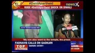 #DalitApartheid: Dalit beaten up for entering temple - NEWSXLIVE