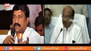 Conflicts Between Ganta Srinivasa Rao and Ayyanna Patrudu in Vizag | Loguttu | iNews - INEWS