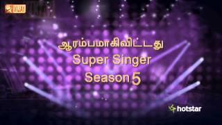 Super Singer 5 | Call For | Promo Vijay tv Program