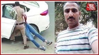 Gurugram में Judge के Gunner के गोली कांड से दहशत में लोग | क्रांतिकारी बहुत क्रांतिकारी - AAJTAKTV